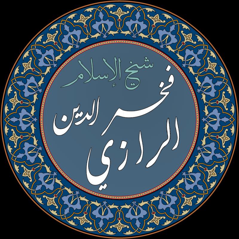 أحمد.طارق -- CC BY-SA 4.0